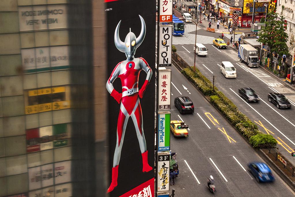 Shinjuku scene--Tokyo