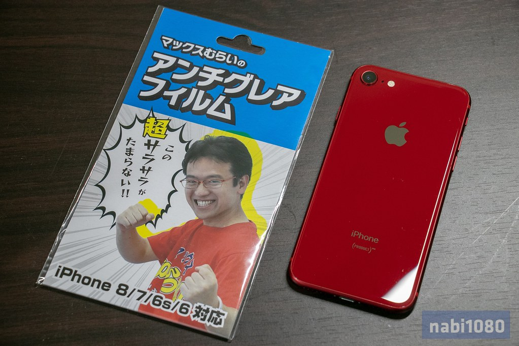 IPhone 8 PRODUCT RED01