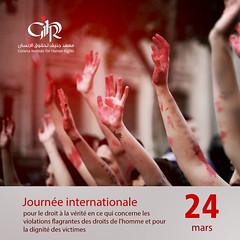 24 March Fr