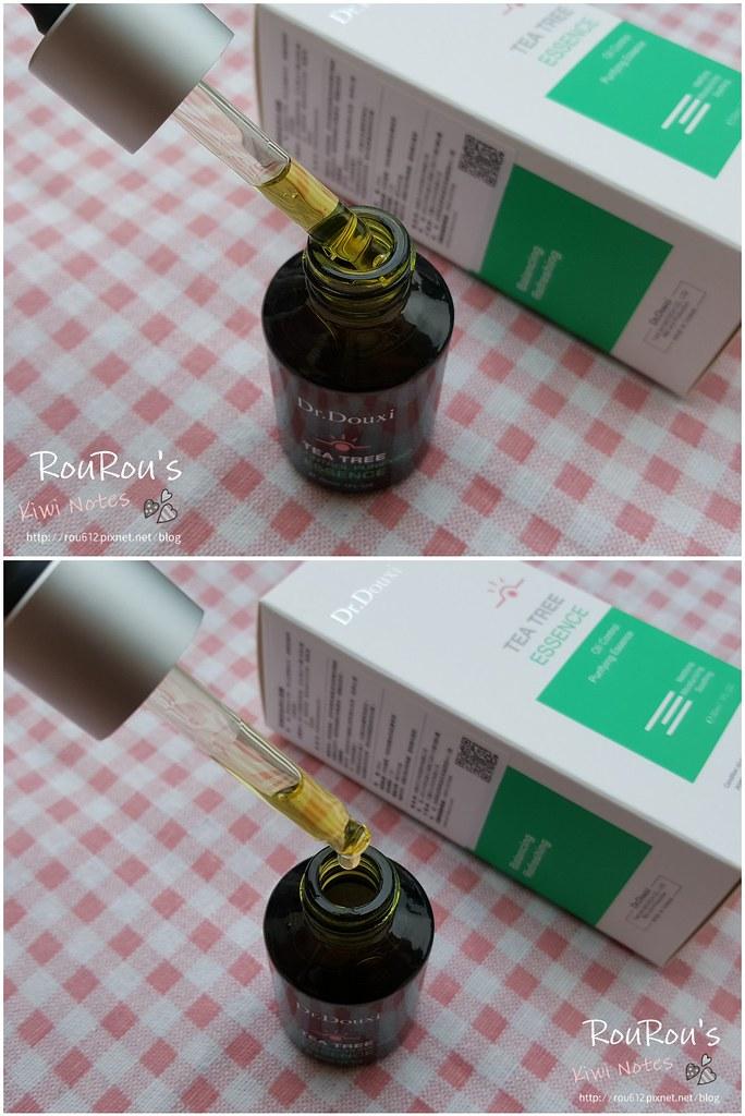 DR.DOUXI茶樹控油淨化凝露×茶樹遮瑕調理霜6