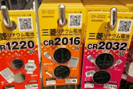 100均でCR2016電池