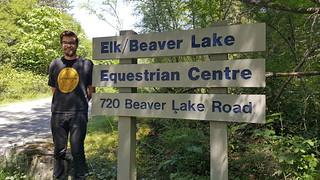 Elk Beaver Lake Park