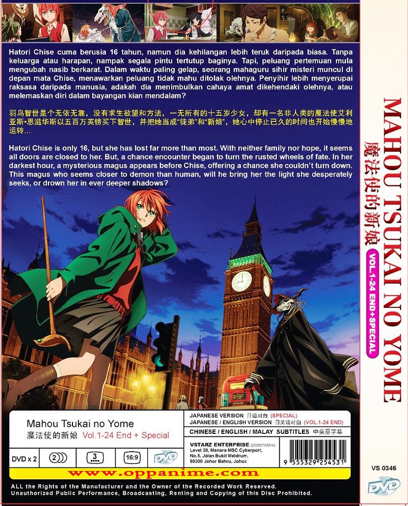 MahouTsukaiNoYome(VS0346)Box-mail1