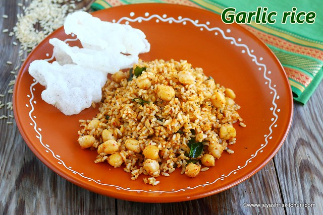 Garlic rice -using brown rice