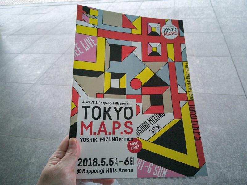 TOKYO M.A.P.S 2018