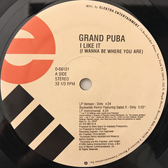 GRAND PUBA:I LIKE IT(I WANNA BE WHERE YOU ARE)(LABEL SIDE-A)