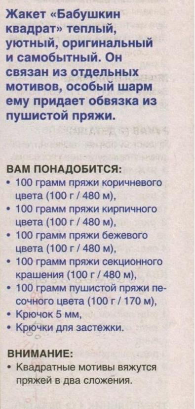 1994_l-v-krucok11-14_13 (2)