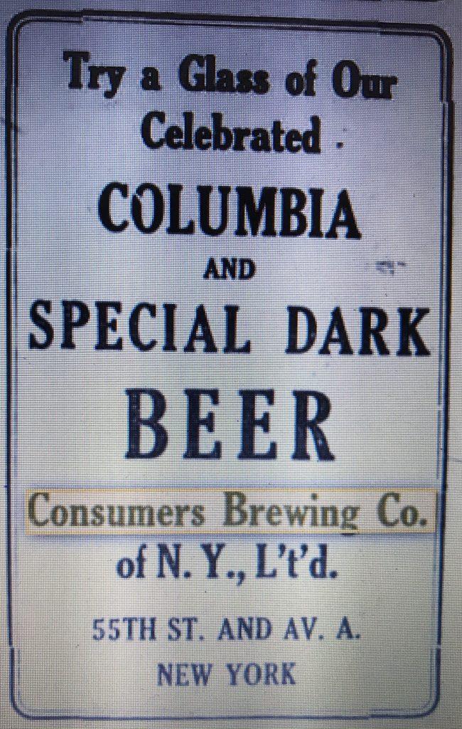 consumers-ny-1915-ad
