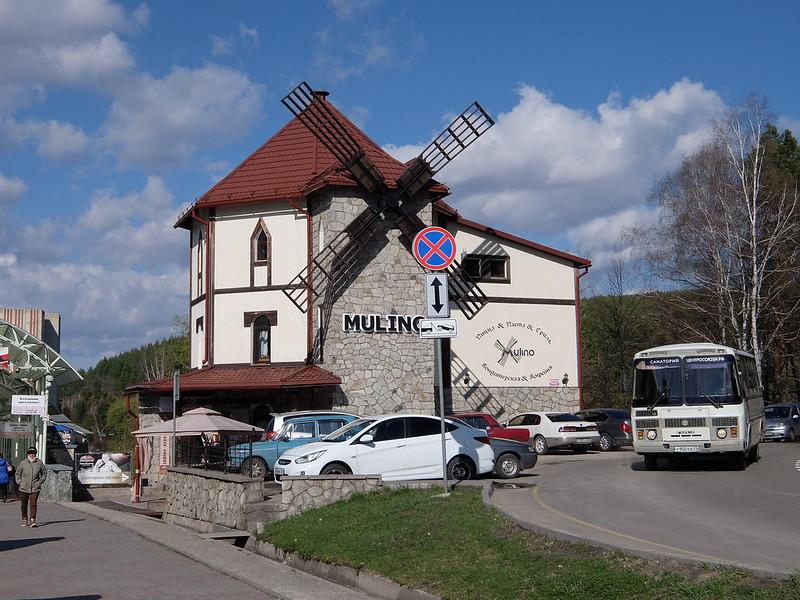 Белокуриха - Ресторан Mulino