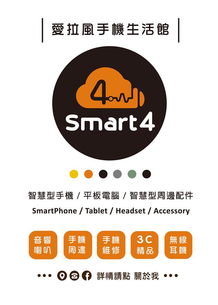 【台中愛拉風│PaMu專賣店】Quiet 通透模式 專屬手機app 自定義功能 主動降噪真無線藍芽耳機