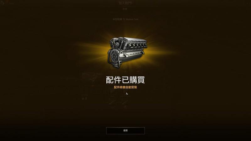 shot_077