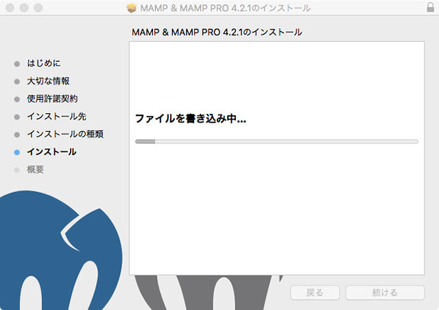mamp002