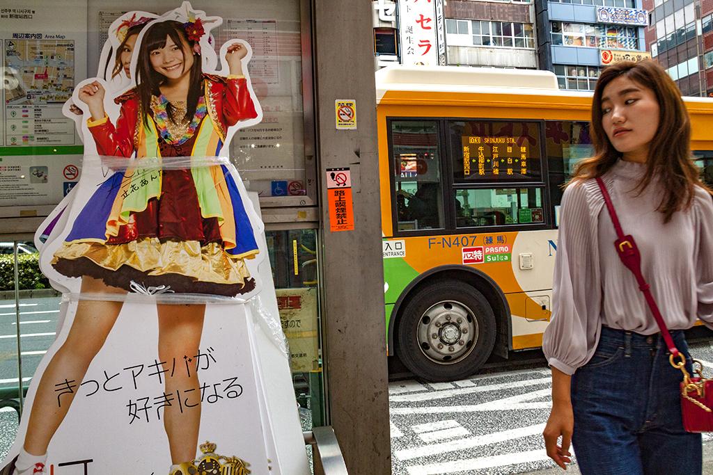 Young woman in Shinjuku--Tokyo