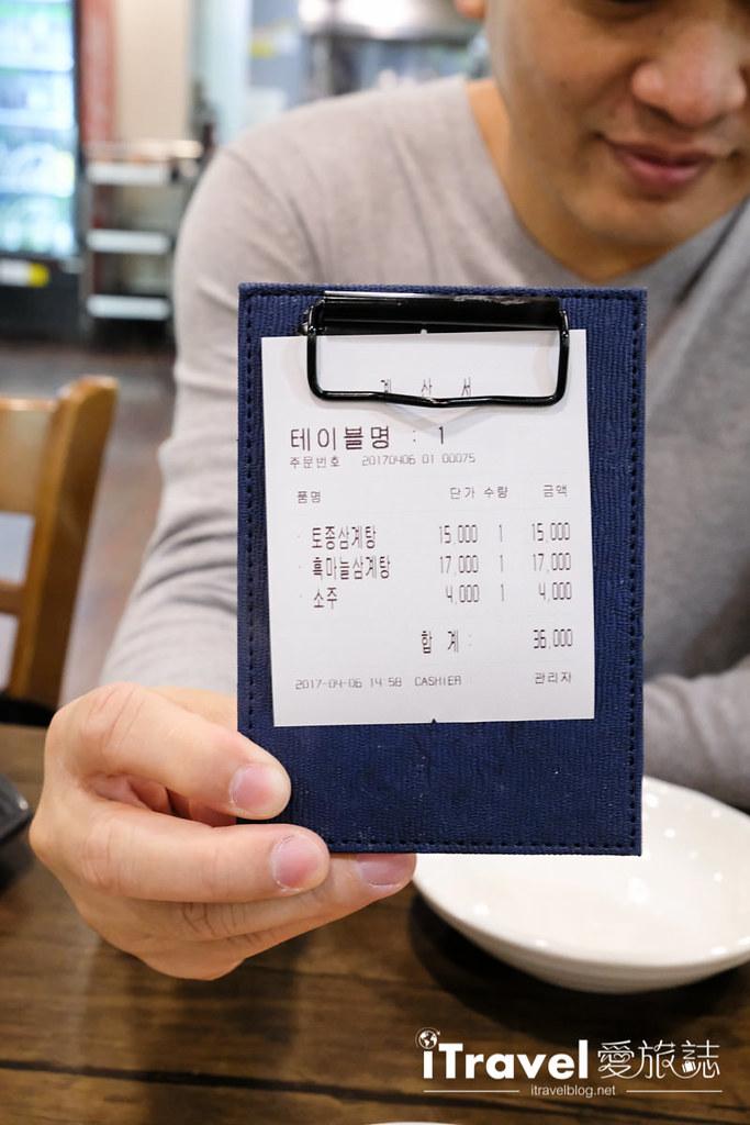 首尔美食餐厅 北村百年土种蔘鸡汤 (30)
