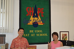 DOE School Food Services Branch (SFSB)