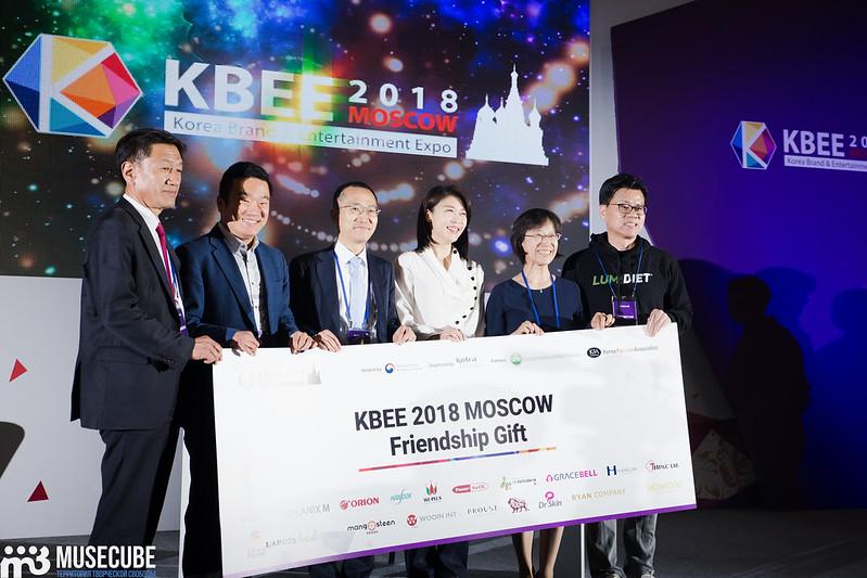 Ha_Ji_Won_kbee_2018_030
