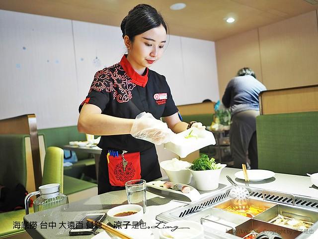海底撈 台中 大遠百 餐廳 26
