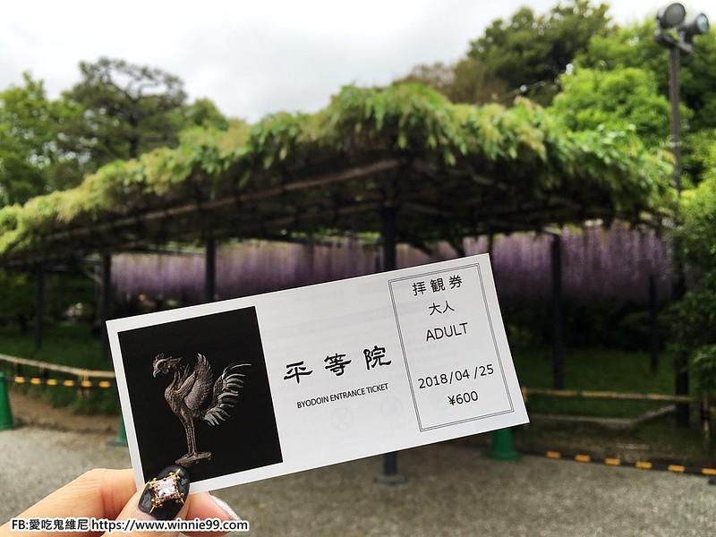 手機日本_180504_0097