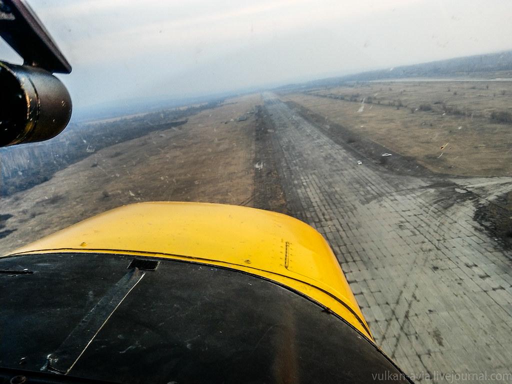 Обои Бе-200, дирижабль на заднем плане, российский, Самолёт, амфибия, на выставке. Авиация foto 8