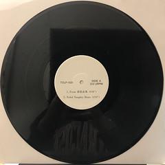 スチャダラパー:FROM 喜怒哀楽(RECORD SIDE-A)