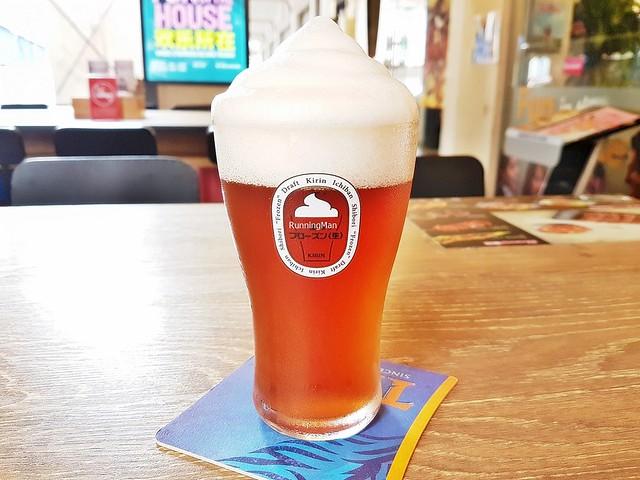 Beer Kirin Ichiban Cranberry