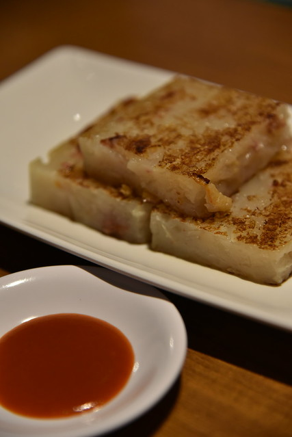 Pan Fried Turnip Cake