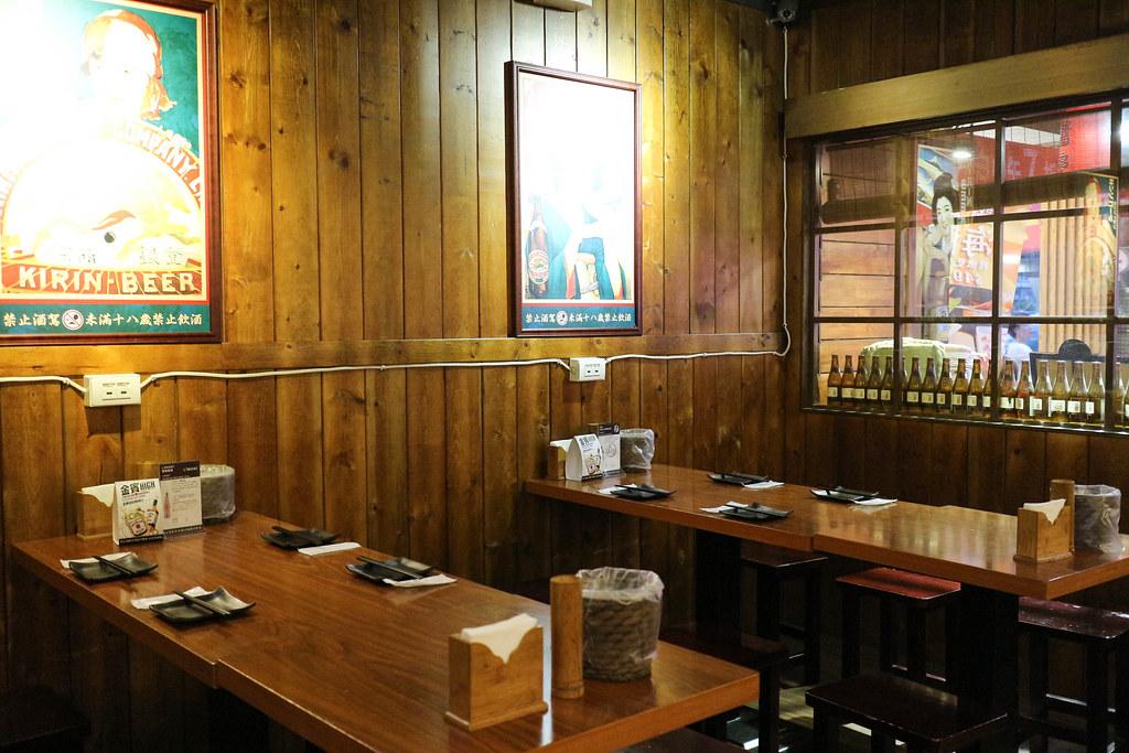 醬串日式串燒居酒屋 (13)