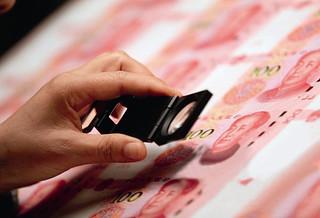 Examining Chinese Banknotes