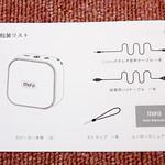 MIFA A1 Bluetooth スピーカー 開封レビュー (10)