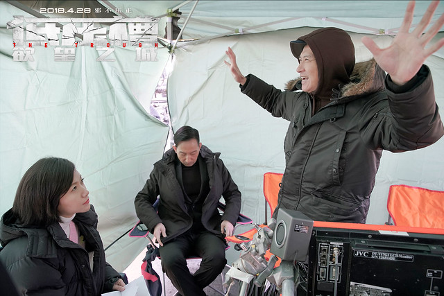 The Trough BTS Nick Cheung