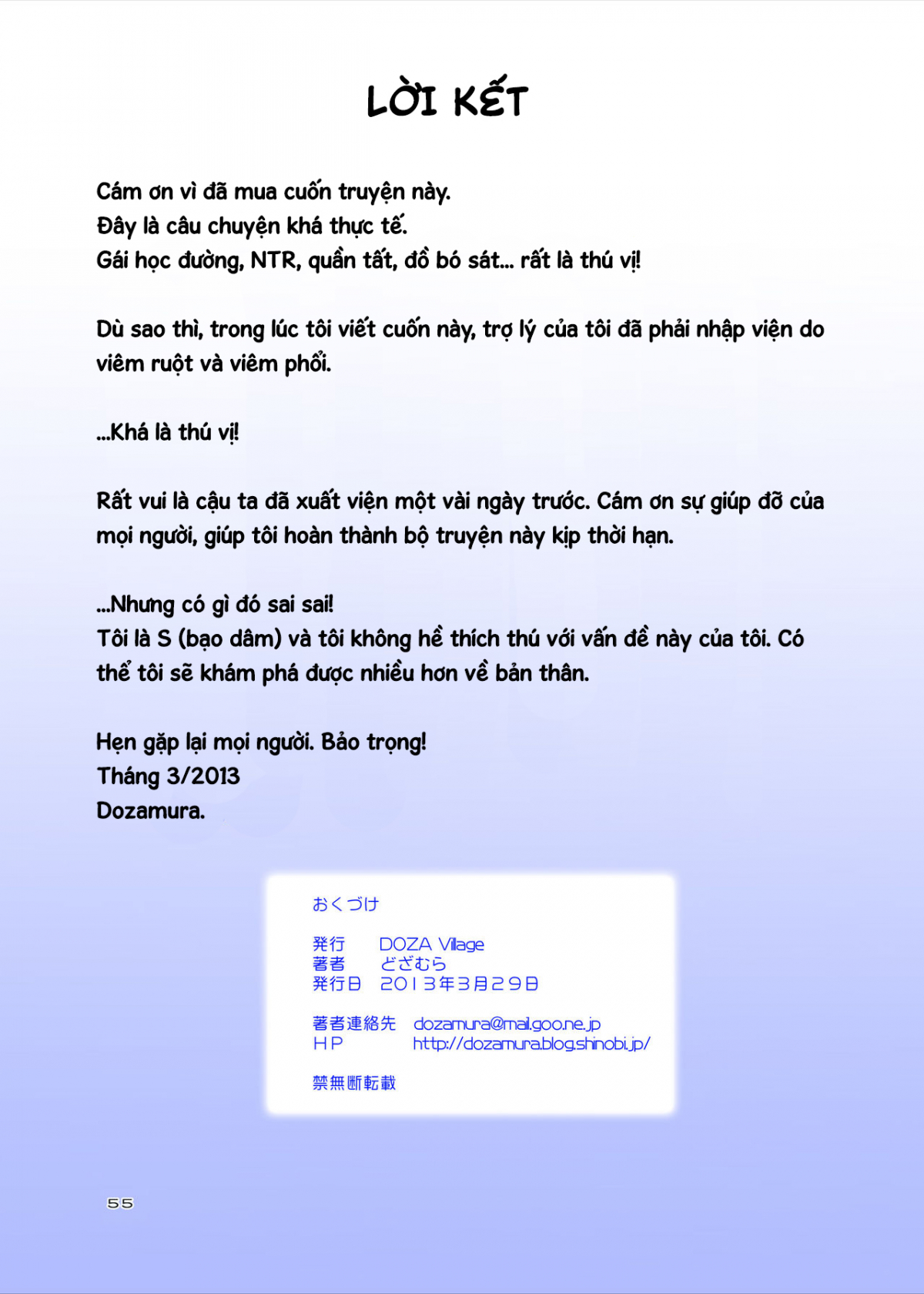HentaiVN.net - Ảnh 30 - Netori Ojisan ~Seijun-ha Joshikousei Tobe Miho Hen~ - Netorare Old Man ~Story Of A School Girls Purity~; 寢取りオジサン~清純派女子◯生 戸部美帆編~ - Chap 2 [End]