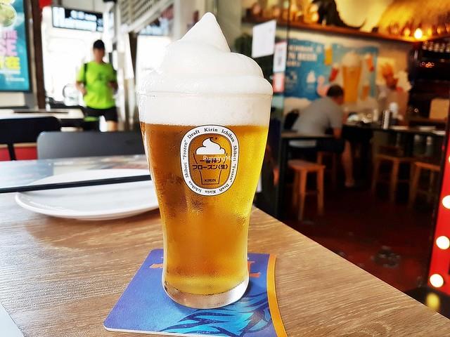 Beer Kirin Ichiban Apple
