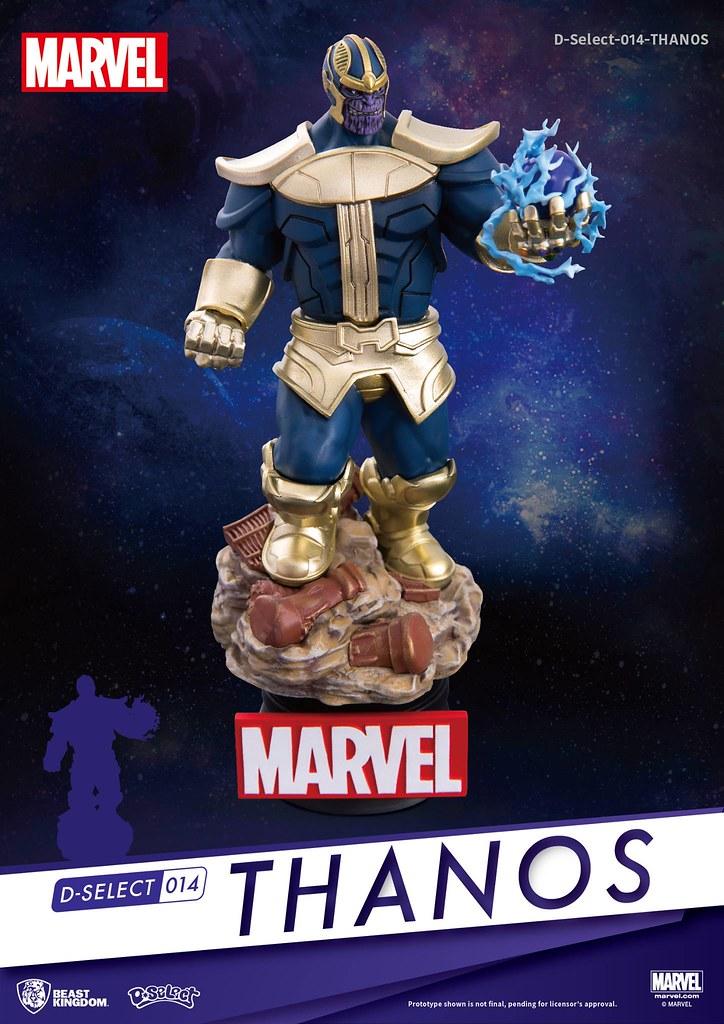 末日降臨!! 野獸國 夢-精選 系列 Marvel Comics【薩諾斯】D-Select-014 Thanos 全身場景雕像作品