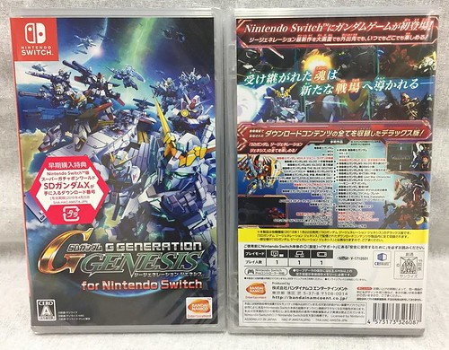 Are You Ready. Fan?? SD Gundam G Generation Genesis