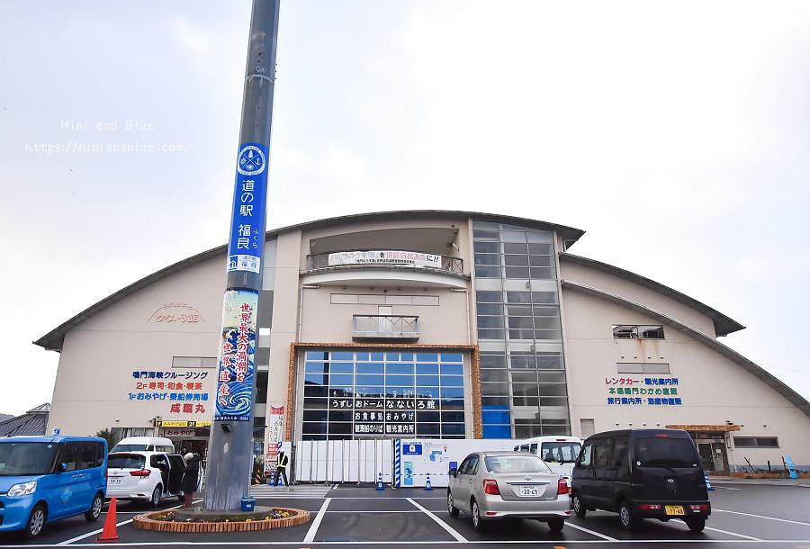 日本 鳴門漩渦 渦潮 淡路島 景點02