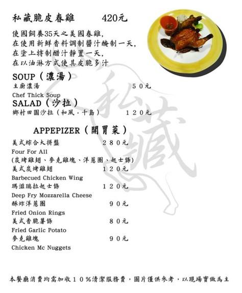 priv_menu4