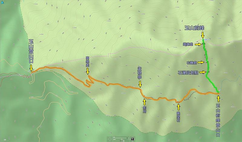 018、標示軌跡:玉山前鋒
