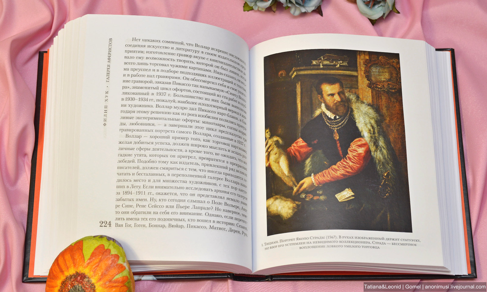 Обзор книг 2