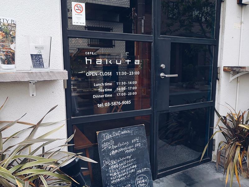 cafe hakuta_1