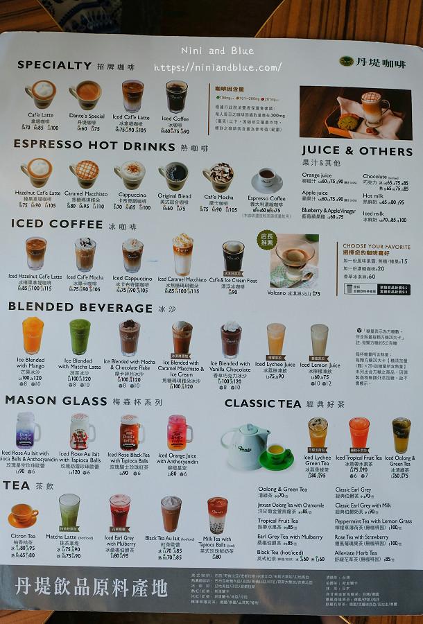 台中 梧棲 咖啡 夜景 童綜合頂樓咖啡04
