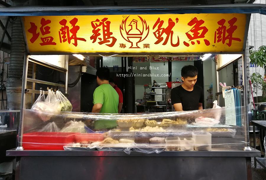 台中鹽酥雞 水湳 宵夜 炸物11