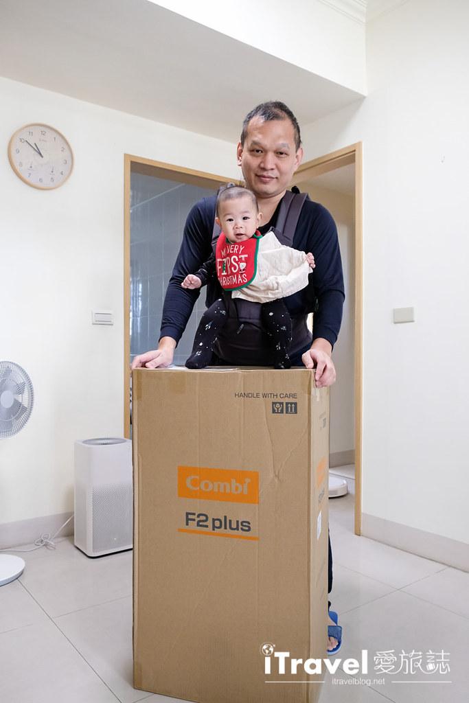 轻量型婴儿车推荐 Combi F2 Plus (7)