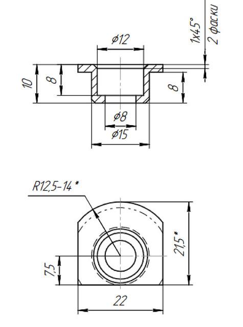 авитокастомер-5