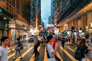 2017 HK