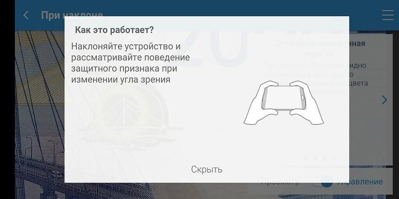 Screenshot_20180430-105752