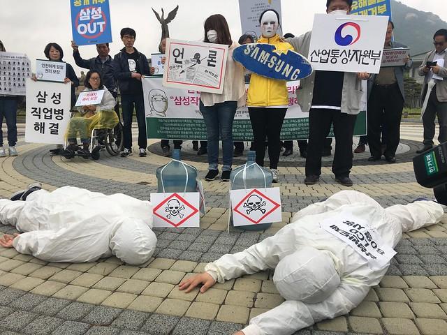 20180502_사진_삼성직업병 관련 기자회견 (8)