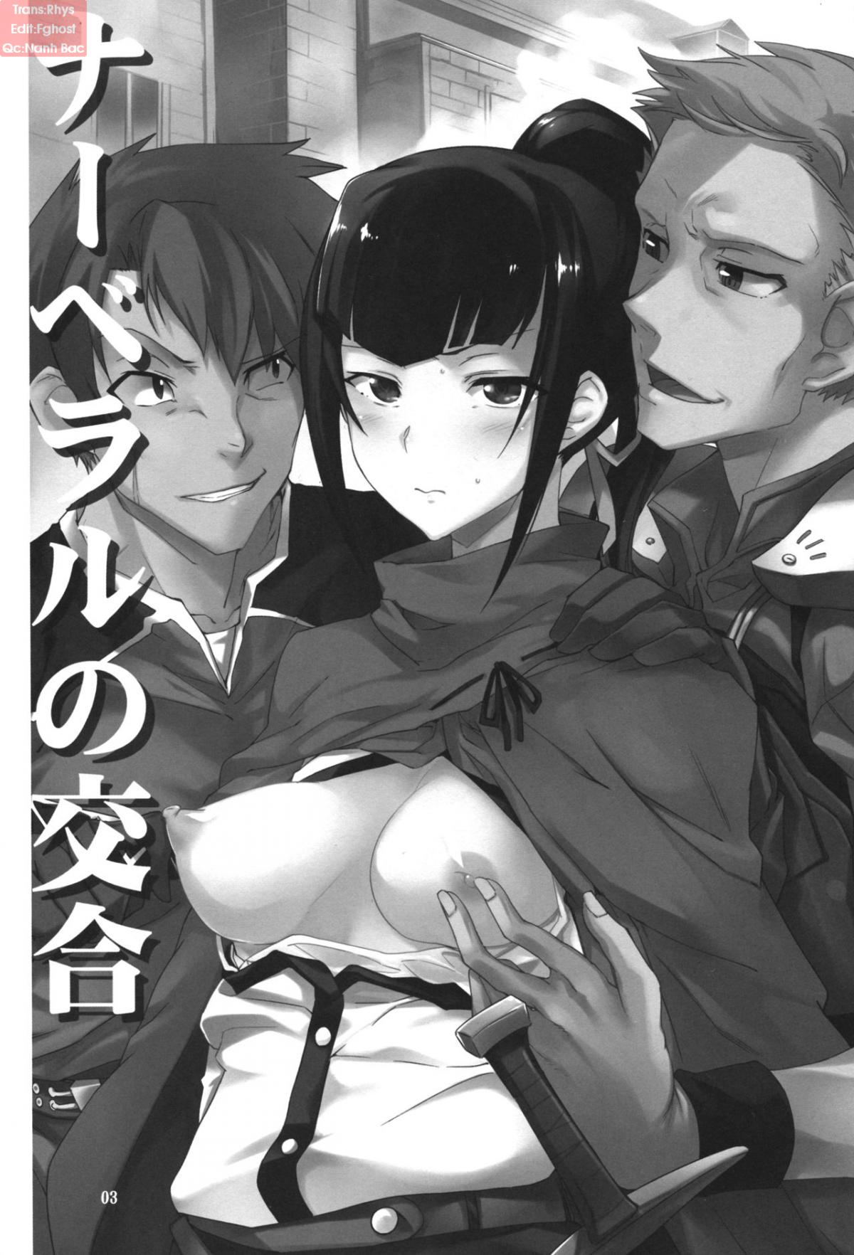 Hình ảnh  trong bài viết Truyện hentai Narberal no kougou