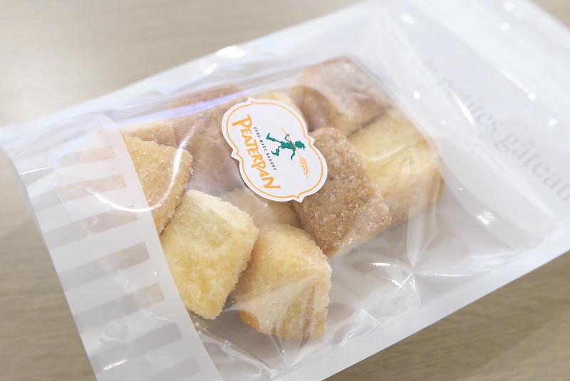 静岡のピーターパン