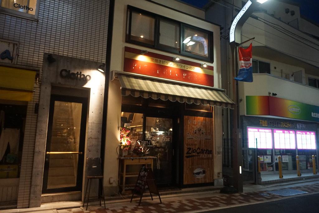 ジオカルネ(江古田)