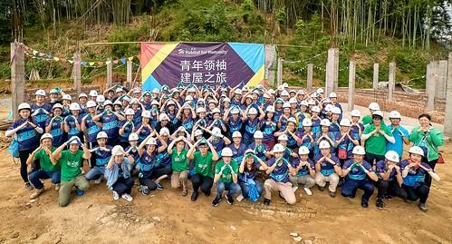 青年領袖建屋之旅 - 中國篇 (Young Leaders Build 2018)